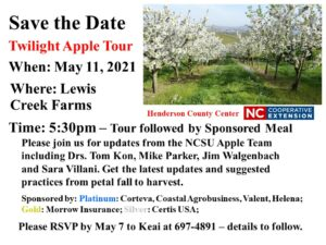 Cover photo for Apple Twilight Tour Set for May 11